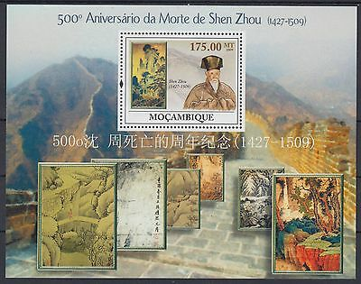 XG-AF129 MOZAMBIQUE IND - Paintings, 2009 China, Shen Zhou, 1 Value MNH Sheet