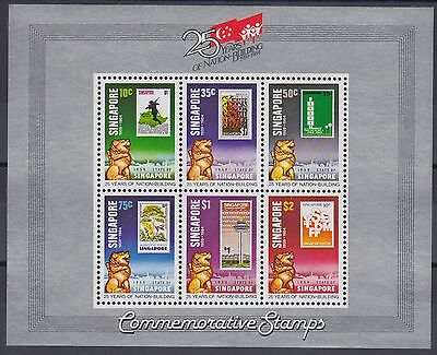 XG-AE707 SINGAPORE IND - Stamp On Stamp, 1984 Nation Building Anniv. MNH Sheet