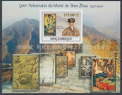 XG-AF131 MOZAMBIQUE IND - Paintings, 2009 China, Shen Zhou, Imperf. MNH Sheet