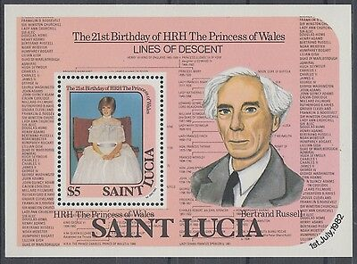 XG-AE553 ST LUCIA IND - Lady Diana, 1982 21St Birthday, B. Russell MNH Sheet
