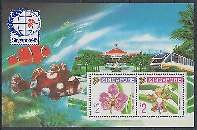 XG-AE722 SINGAPORE IND - Flowers, 1995 Orchids, SG MS817 MNH Sheet