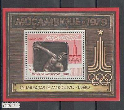 XG-AI534 MOZAMBIQUE IND - Olympic Games, 1979 Russia Moscow '80 MNH Sheet