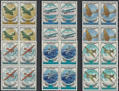 XG-AF721 RUSSIA - Aviation, 1978 Airplanes, Block Of 4 MNH Set