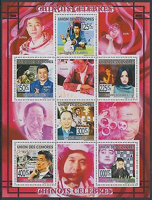 XG-AF232 COMOROS IND - China, 2009 Famous Chinese People, 6 Values MNH Sheet
