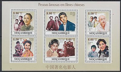 XG-AF186 MOZAMBIQUE IND - Cinema, 2009 Chinese Movies, 6 Values MNH Sheet