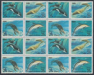 XG-AF872 RUSSIA - Marine Life, 1990 Usa Joint Issue, Block Of 4 MNH Set