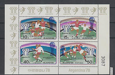 XG-AI674 KOREA - Football, 1978 Argentina World Cup, Overprinted MNH Sheet