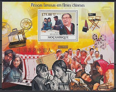 XG-AF187 MOZAMBIQUE IND - Cinema, 2009 Chinese Movies, 1 Value MNH Sheet