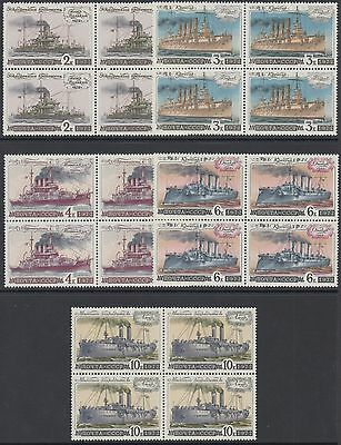 XG-AF678 RUSSIA - Ships, 1972 History Of Russian Navy, Block Of 4 MNH Set
