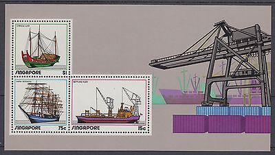 XG-AE701 SINGAPORE IND - Ships, 1972 Harbour Chinese Junk Neptune Ruby MNH Sheet