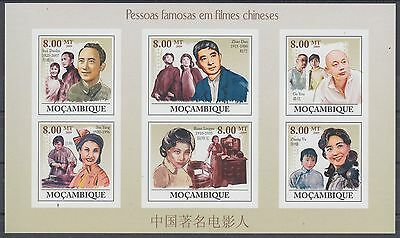 XG-AF188 MOZAMBIQUE IND - Cinema, 2009 Chinese Movies 6 Values Imperf. MNH Sheet
