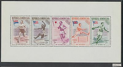 XG-AH088 DOMINICAN REP. - Olympic Games, 1956 Melbourne, Postage MNH Sheet