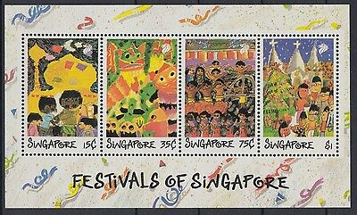 XG-AE712 SINGAPORE IND - Paintings, 1989 Children, Festivals MNH Sheet