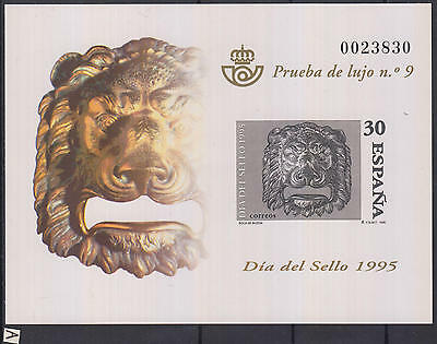 XG-AH158 SPAIN - Sculptures, 1995 Archaeology, Stamp Day Imperf. MNH Sheet