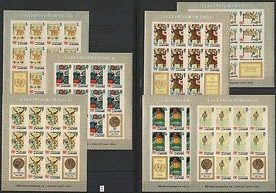 XG-AH153 GUINEA - Unicef, 1966 Anniversary, Paintings, 6 Imperf. Sheets MNH
