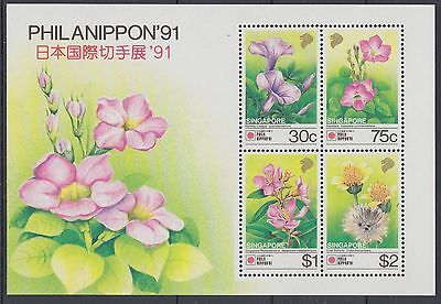 XG-AE714 SINGAPORE IND - Flowers, 1991 Philanippon MNH Sheet