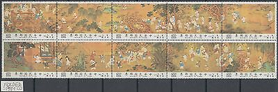XG-AH138 TAIWAN - Paintings, 1981 Chinese Arf, Folded Block Of 10 MNH Set