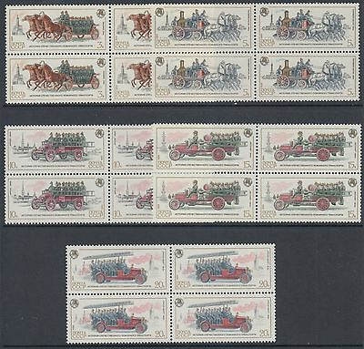 XG-AF796 RUSSIA - Block Of 4, 1984 Fire Fighters Transports MNH Set