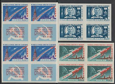 XG-AF327 RUSSIA - Space, 1961 Gagarin, Imperf. Block Of 4 MNH Set