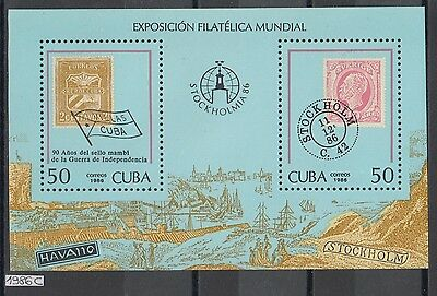 XG-AK459 HAVANA - Stamp On Stamp, 1986 Independence War Anniversary MNH Sheet