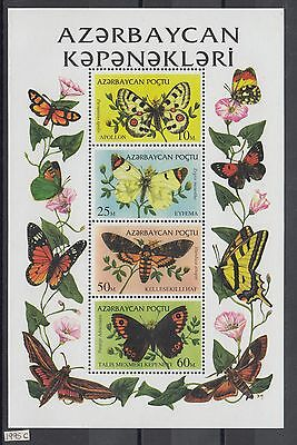 XG-AK475 AZERBAIJAN - Butterflies, 1995 Flowers, Nature, Flora MNH Sheet