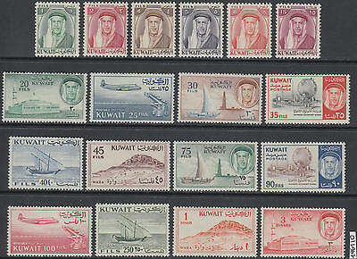 XG-AK656 KUWAIT IND - Definitives, 1961 Ships, Aviation, 18 Values MNH Set