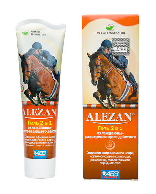 Alezan 2in1 Horse Gel Cream Joints Muscles Cooling Warming Fatigue Pain Reliever