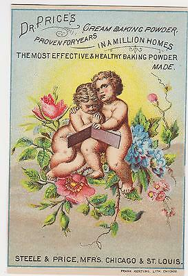 RARE 1800s DR PRICES CREAM BAKING POWDER VICTORIAN TRADE CARD 2 CHERUBS ST LOUIS