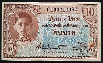 Thailand Siam Banknote 10 Baht King Rama VIII BE 2489 (1946) P.65 Sign 26 Crisp.