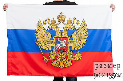 "Russian Flag with the emblem  ""90*135cm(35*53 inches)"