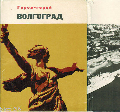 15 Large Russian cards CITY-HERO VOLGOGRAD Modern and War-time photos in folder