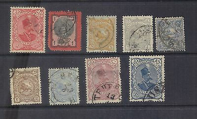 LJL Stamps: 9 Ancient Persia Stamps 1885-1900, CV$150+