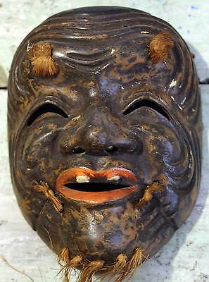 Japanese Noh Theatre Mask - Kabuki - Antique Vintage Old Original