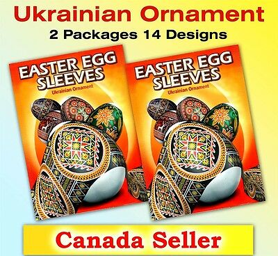 2 packages Easter Egg Sleeves UKR  Pysanka Pysanky DECORATION Eggs Wraps