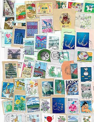 Japan kiloware collection of 50 different used stamps on paper #2