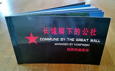 Postcards Contemporary Architecture Commune By The Great Wall Set of 12 Unused