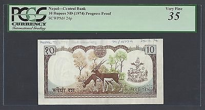 Nepal 10 Rupees ND(1974) P24p Proof Very Fine