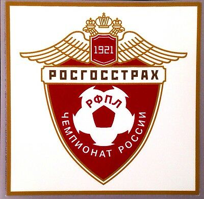 2015-17 Russian ROSGROSSTRAKH Premier League Official PLAYER ISSUE Soccer Patch
