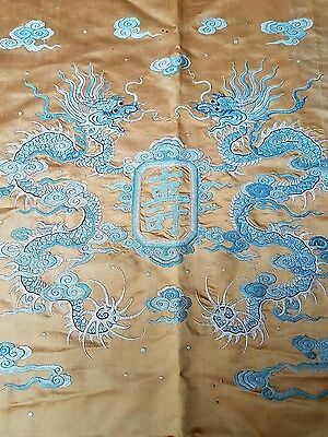 PANNEAU CHINOIS BRODE ANTIC CHINESE PANEL EMBROIDERED XIXe