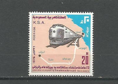 Saudi Arabia 1976 1977 Dammam-Riyadh railroad 25th Ann. Train , Map. MNH