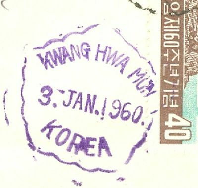 Korea UPU Cover to USA 1960 KWANG HWA MUN Hibiscus cancel