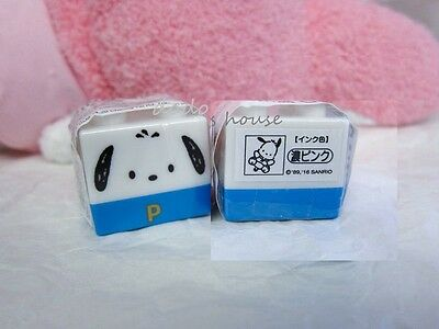 Sanrio Japan Pochacco Stationery Lego Stamper Stamp