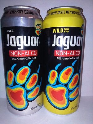 JAGUAR Energy drink set of 2 cans 0,5 l. from Russia NON-ALCO