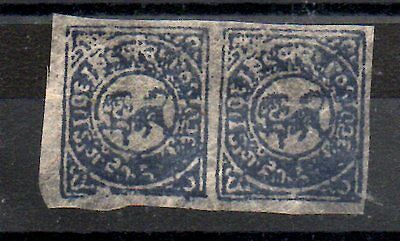 STAMPS FROM CHINA TIBET QUITE RARE 1912 S.G.1 No 2.