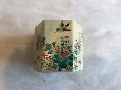 A 19th Century/ Early 20th Century Chinese Earthenware Satsuma Paint Brush Pot