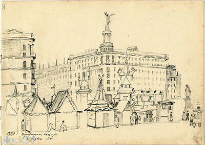 1946 drawing PUSHKIN'S SQUARE IN MOSCOW on May 1 by Russian artist S.Pichugin