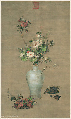 Chinese old silk painting Flowers in vase by LangShiNing/Giuseppe Castiglione