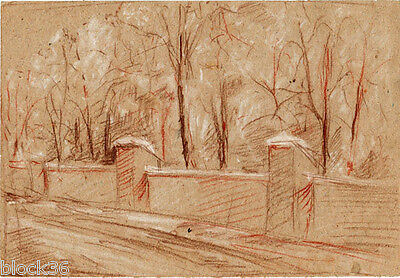 Drawing STREET VIEW WITH TREES BEHIND THE FENCE by Russian artist A.M.Gromov