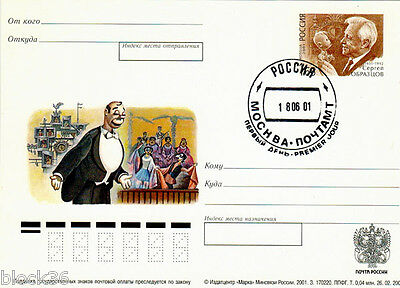 2001 Russian FDC card 100 yrs since birth of Russian puppeteer S.OBRAZTSOV