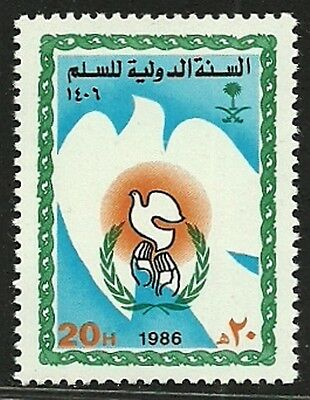 Saudi Arabia 1986 Very Fine MNH Stamp Scott # 971 CV 1.40 $